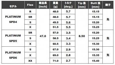 fujikura1.JPG